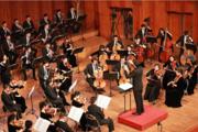 Concerto della Orchestra Sichuan Philharmonic